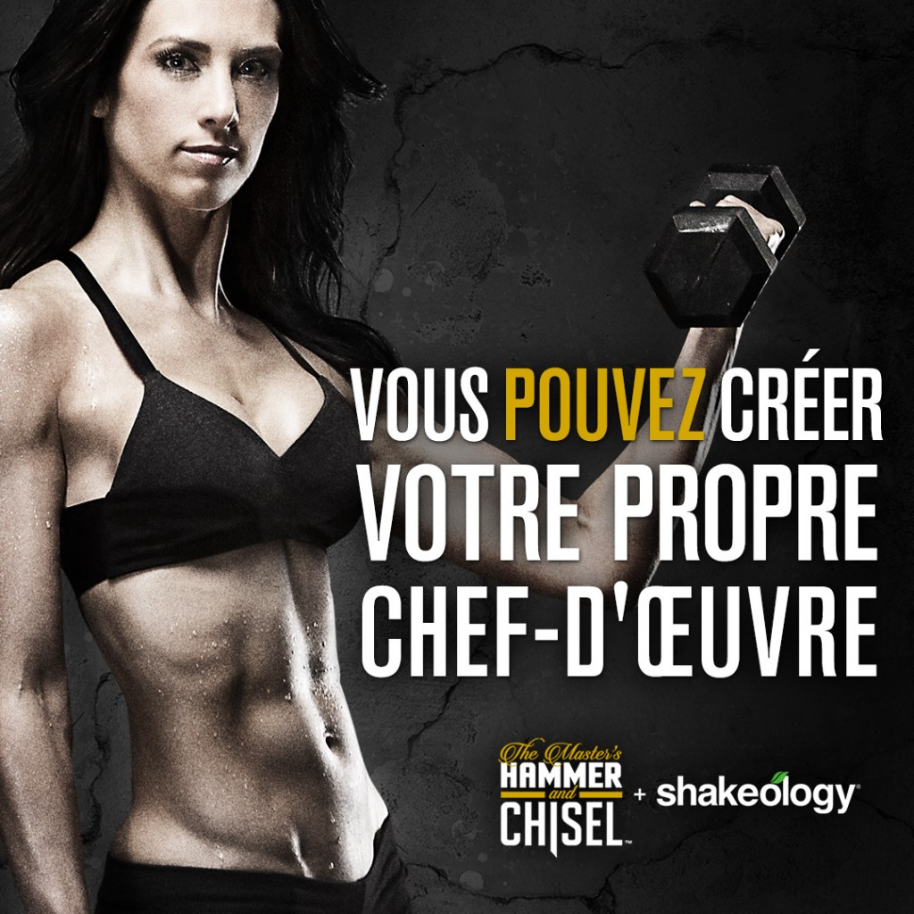 oeuvre citation fitness supercardio