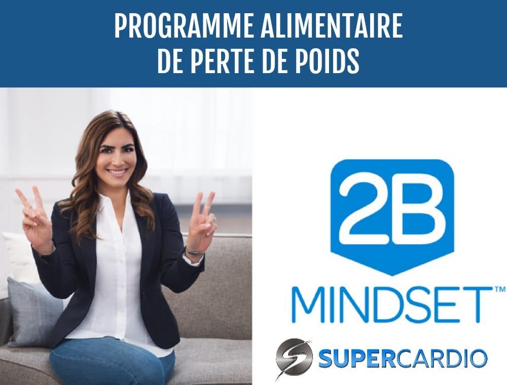 2b mindset supercardio. Black Bedroom Furniture Sets. Home Design Ideas